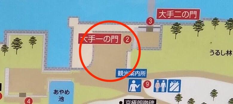 map-大手門広場