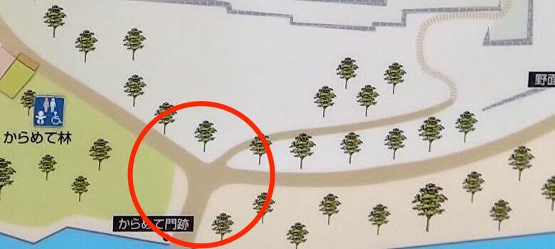map-搦手口