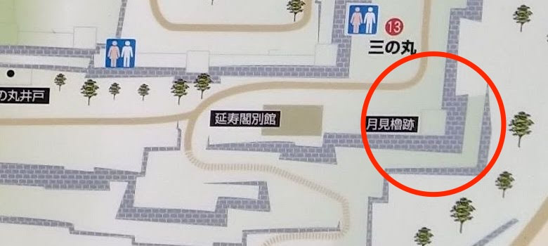 map-月見櫓跡