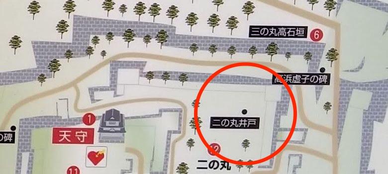 map-二の丸井戸