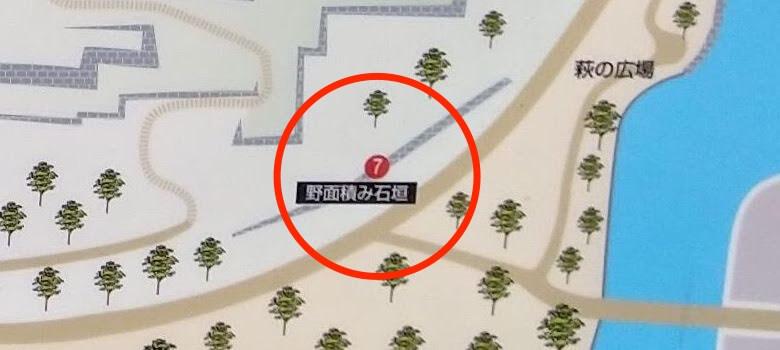 map-野面積み石垣