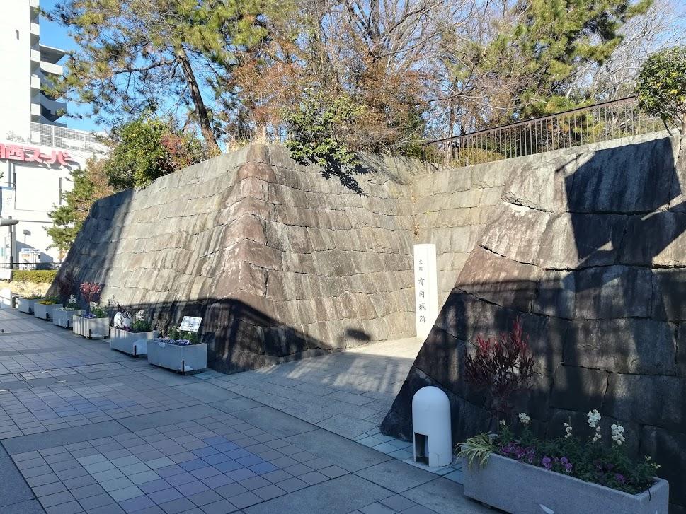 有岡城跡入り口1