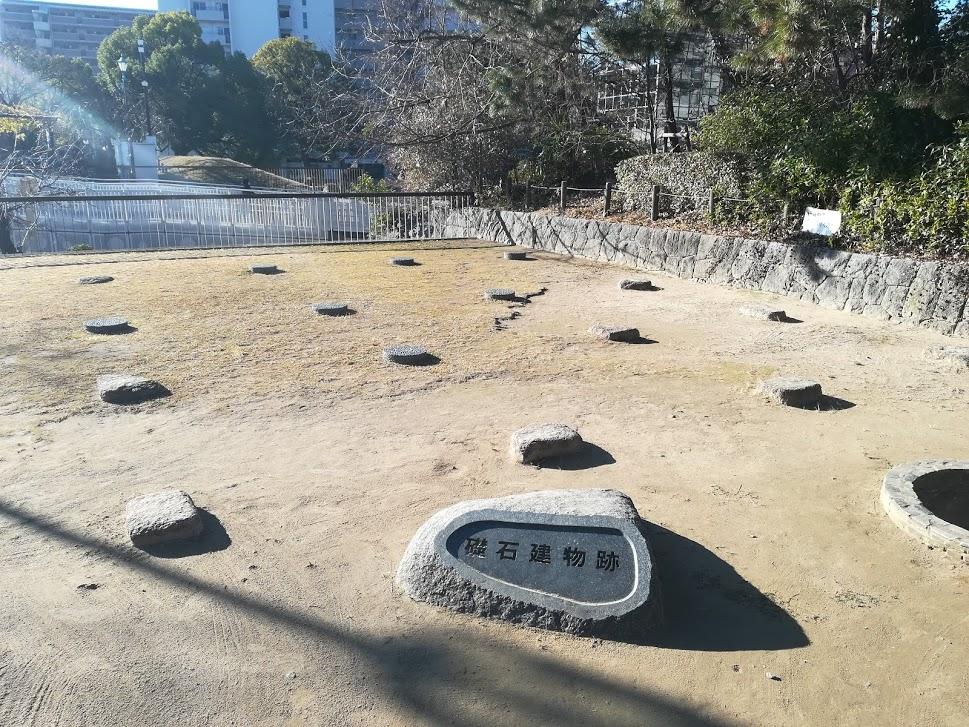 礎石建物跡