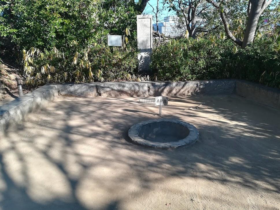 有岡城の井戸跡2