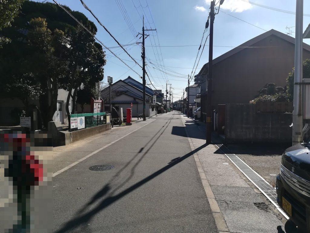 旧大坂道南方向