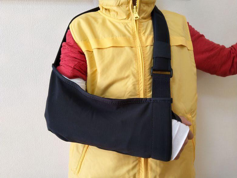 think ergo アームスリングスポートジュニア実際の装着