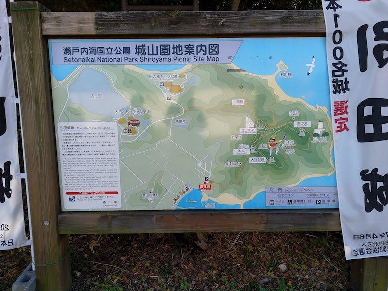 城山園地案内図