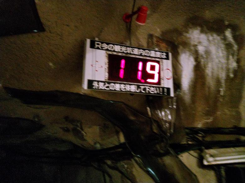 坑道内の温度は11.9度