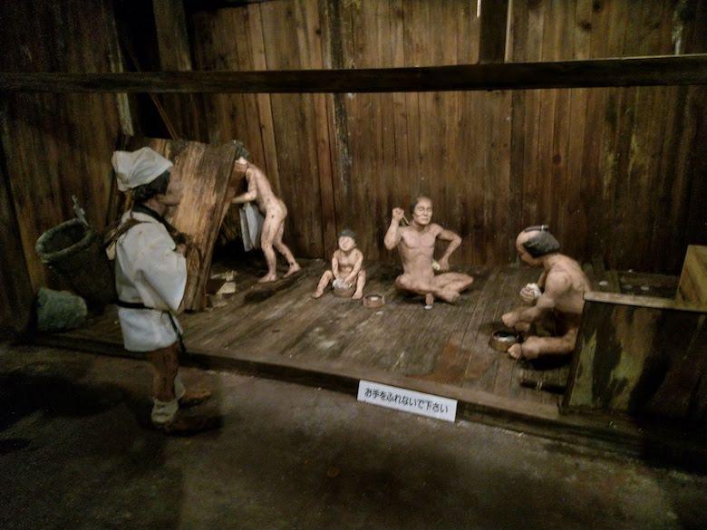 坑口と風呂場