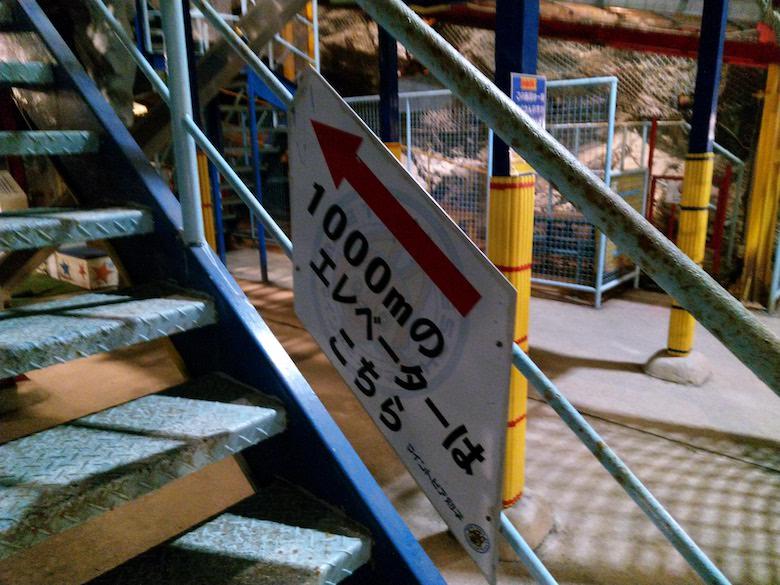 1000mエレベーターの案内板