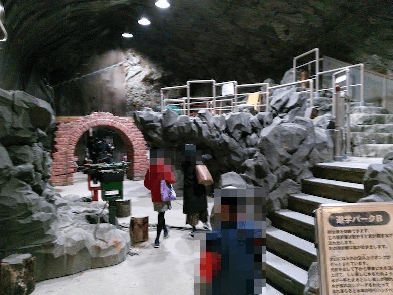 遊学ゾーンB