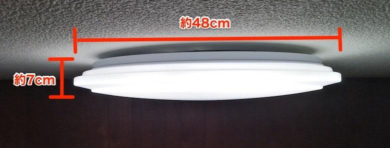 LED照明の設置寸法