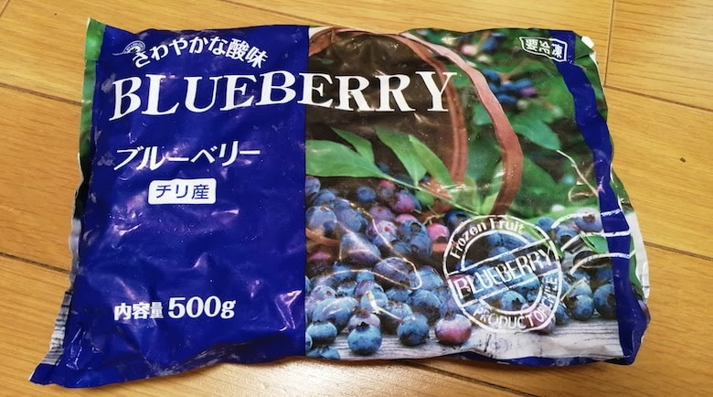 【冷凍】ブルーベリー500g