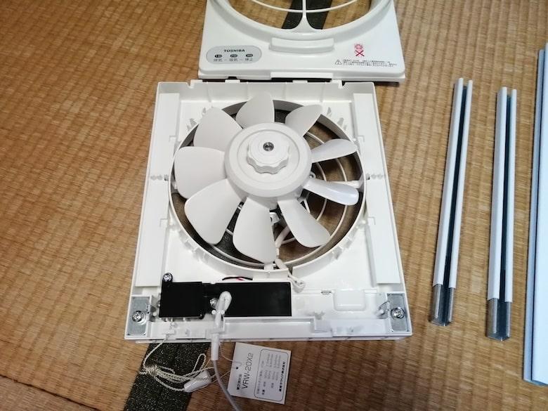 東芝 窓用換気扇 VRW-20X2の本体カバーを外す