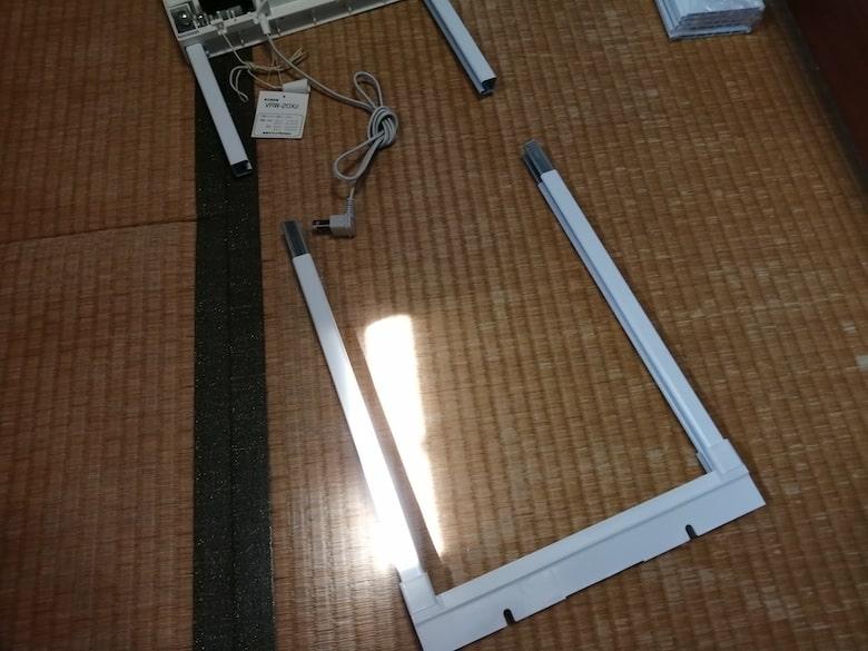 東芝 窓用換気扇 VRW-20X2のサッシ(長)とサッシ(短)を組み合わせる