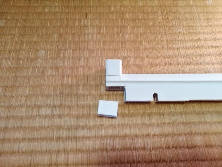 東芝 窓用換気扇 VRW-20X2のサッシ受けを加工する