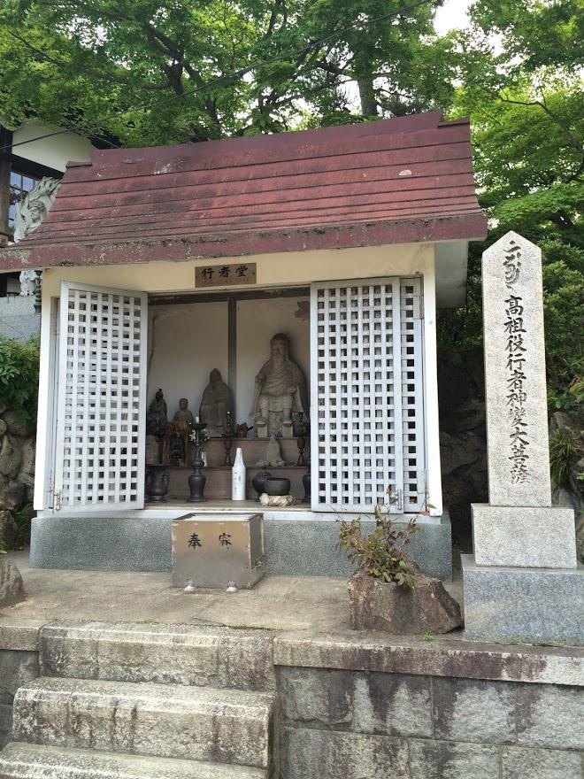 宝塚聖天行者堂