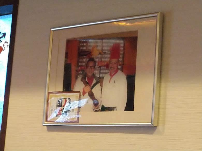 「赤ひげ」時代のシェフと円広志さんの2ショット写真