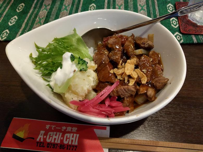 すてーき食堂アチチのランチ(ステーキDON!!)