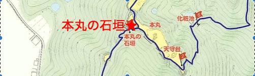 散策マップ、本丸の石垣