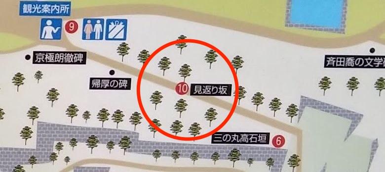 map-見返り坂