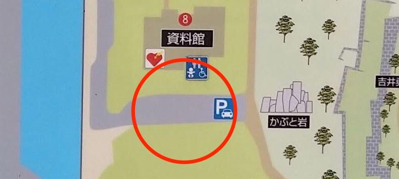 マップ:駐車場