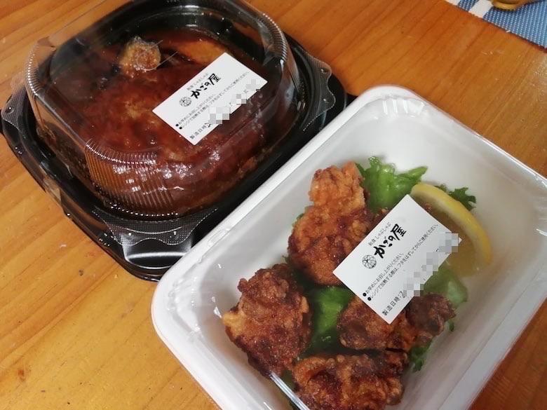 テイクアウト 煮込みハンバーグ:900円、若鶏のから揚げ:400円
