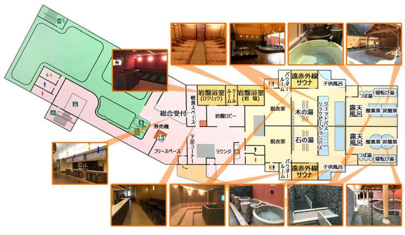 別子温泉「天空の湯」マップ